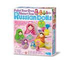 Paint Your Own Russian Dolls Trinket Box