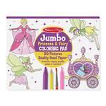 Melissa & Doug Jumbo Princess & Fairy Coloring Pad