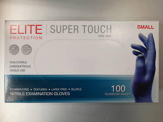 Nitrile Gloves ( Powder Free) - Small