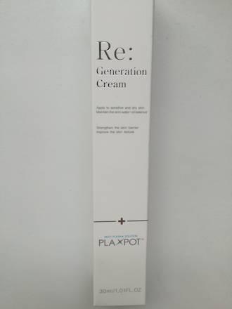Plamere Plaxpot cream