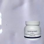 PANEMORFI Lavender essential oil healing rubber mask 30gm SAMPLE