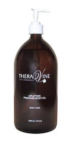 Theravine Professional Uplifting Pinotage Body Oil 200ml