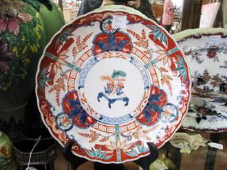 Hand Painted Imari Platter $750.00