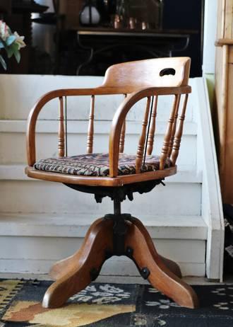 Original Captains Chair - Swivel & Recline