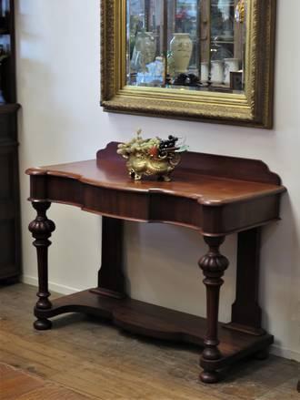 English Mahogany Hall Table $1650