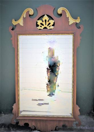 French Mahogany and Gilt Decorative Mirror $950.00