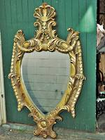 Empire Style Large Gilt Shield Mirror - Beveled edge, Statement Piece $1650