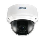 Sunell - 4MP Vandal dome, 2.8-12mm lens, 12VDC/PoE
